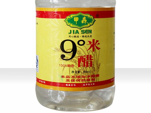 9°米醋500ml